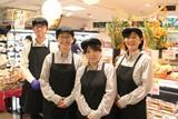 Odakyu OX 梅ヶ丘店(アルバイト)早朝のアルバイト