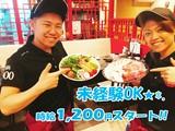 ファイヤーホール4000 五反田店(キッチン)のアルバイト