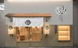 とんかつおりべ浅草店のアルバイト