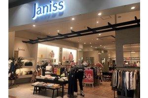 Janiss イオンモール熊本店・アパレル販売スタッフのアルバイト・バイト詳細