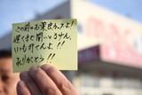 ドラッグストアmac 朔日市店のアルバイト