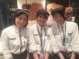 東京ラスク 東京一番街店のアルバイト