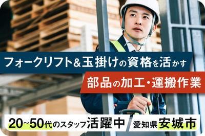株式会社ニッコー 玉掛け・クレーン(No.249-1)-1の求人画像