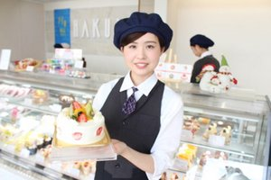 白十字 伊福町店・販売スタッフのアルバイト・バイト詳細