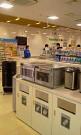 FamilyMart+薬ヒグチ西陣北店のイメージ