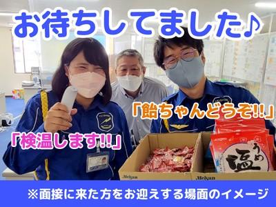 テイシン警備株式会社 川越支社(熊谷市エリア)の求人画像