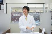 ダイエー 塚口店(調剤)のアルバイト情報