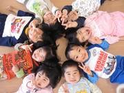 アスク 愛子保育園のアルバイト情報
