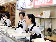 銀座アスター デリカ日本橋高島屋店のアルバイト情報