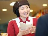 すき家 イオンモール発寒店のアルバイト