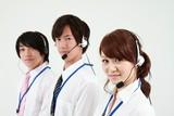 株式会社シャープドキュメント21ヨシダ 東京支店のアルバイト