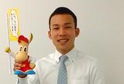 ポニークリーニング 三田5丁目店(土日早番)のアルバイト情報