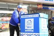 ローソン 上野毛一丁目店(137650)のアルバイト情報