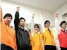 株式会社エフ・オー・プランニング 新宿エリア(SIM)(関東)のアルバイト
