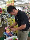 ゴルフパートナー 小山店のアルバイト情報