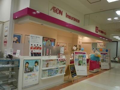 イオン保険サービス株式会社 鈴鹿店(H02)のアルバイト情報