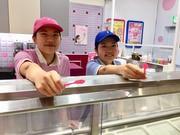 サーティワンアイスクリーム セブンパークアリオ柏のアルバイト情報