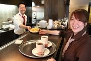 港屋珈琲 鈴鹿店のアルバイト情報