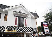 無添くら寿司 松戸二十世紀が丘店のアルバイト情報
