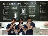 チュチュアンナ ゆめタウン佐賀店(短時間勤務)