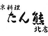 たん熊北店 汐留店のアルバイト