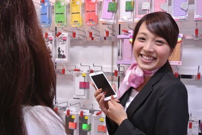 株式会社日本パーソナルビジネス 九州支店 別府市エリア(携帯販売)のアルバイト情報