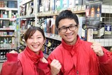 酒ゃビック 豊川店(未経験者向け)のアルバイト