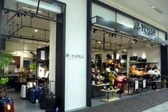 R-YOMA 福津店(正社員)のアルバイト