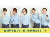 QBハウス 西武秋津駅店(理容師)のアルバイト