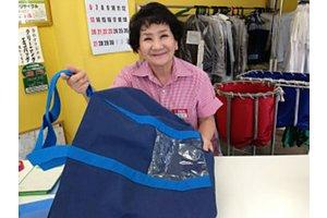 小柴クリーニング ザ・ビック安古市店・販売・ファッション・レンタルのアルバイト・バイト詳細