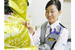 ノムラクリーニング 夙川店・販売・ファッション・レンタルのアルバイト・バイト詳細
