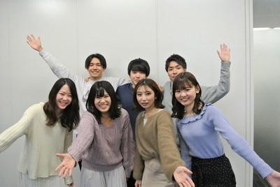 SB札幌東(株式会社日本パーソナルビジネス北海道支店)のアルバイト情報