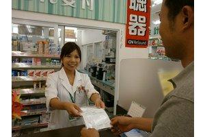 ◇◆◇◆薬剤師免許を当店で活かしてみませんか?◇◆◇◆