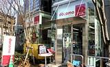 ドコモショップ 鶴川駅前店のアルバイト