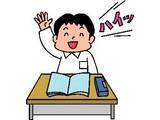 家庭教師のコーソー 滝沢市のアルバイト