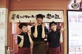 祭太鼓 阪急三番街店のアルバイト