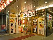 一軒め酒場 上野アメ横店のアルバイト情報