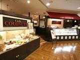 カフェココナッツ 川崎ダイス店のアルバイト