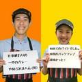カレーハウスCoCo壱番屋 高砂北インター店のアルバイト