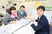 SoftBankショップ 福大通りのアルバイト情報