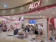 ALGY ゆめタウン廿日市店のアルバイト情報
