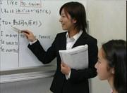 個別指導アトム  東京学生会 池袋東長崎教室のアルバイト情報