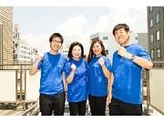 株式会社マイワーク 新宿営業所6(1591220061)のアルバイト求人写真1