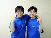 株式会社マイワーク 新宿営業所6(1591220061)のアルバイト求人写真3