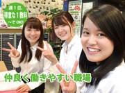 栄光キャンパスネット 大宮校のイメージ