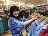 BELLUNA 千葉ニュータウン店のアルバイト