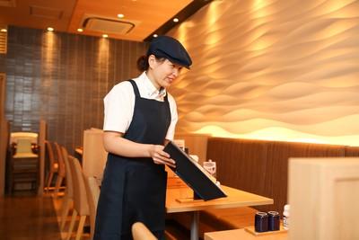 和ダイニング四六時中 イオン桜井店(キッチン)のアルバイト情報
