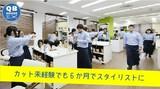 QBハウス 西新橋店(カット未経験者・理容師)のアルバイト