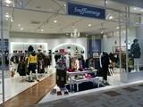 Soufflant neige 姫路店(未経験者)のアルバイト