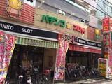 彩の風 小岩店(フリータ歓迎)のアルバイト